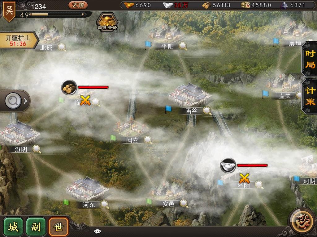 国战系统 (2).jpg