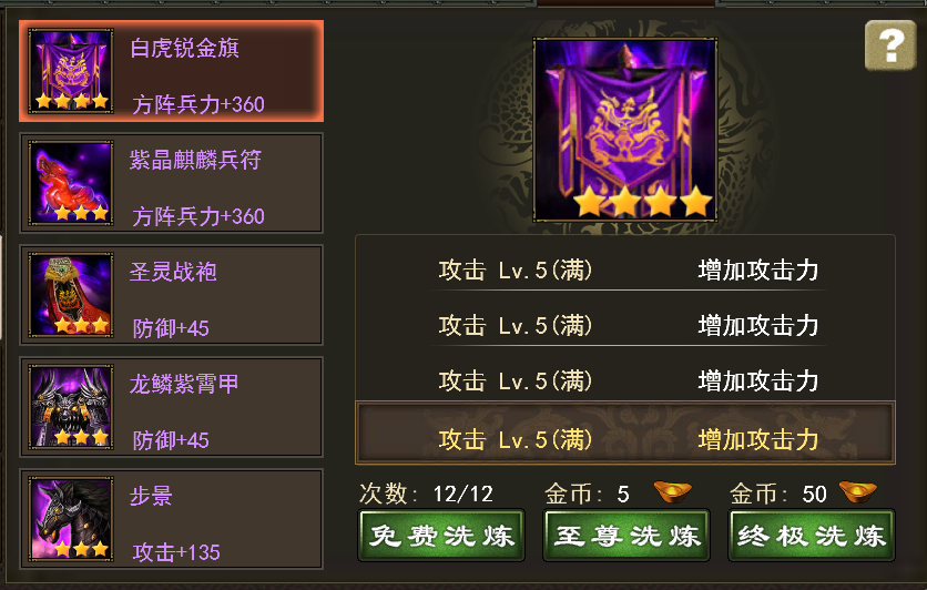 QQ截图20130903111110.png