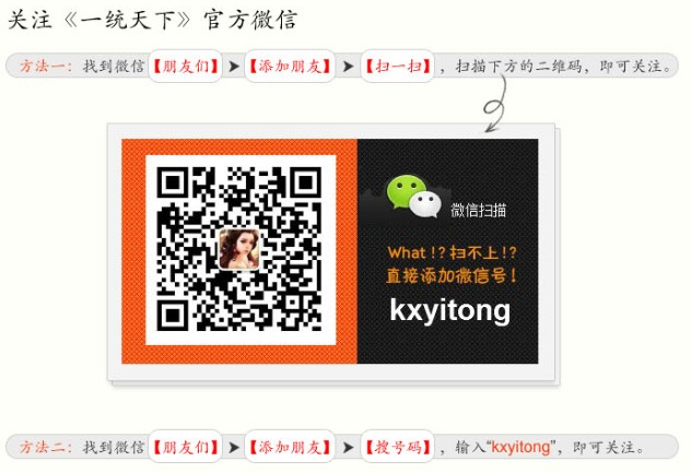 关注官方微信.jpg
