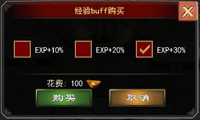 BUFF购买.png